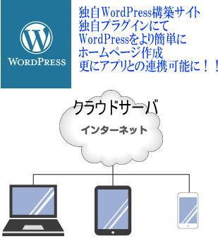 system_image001.jpg
