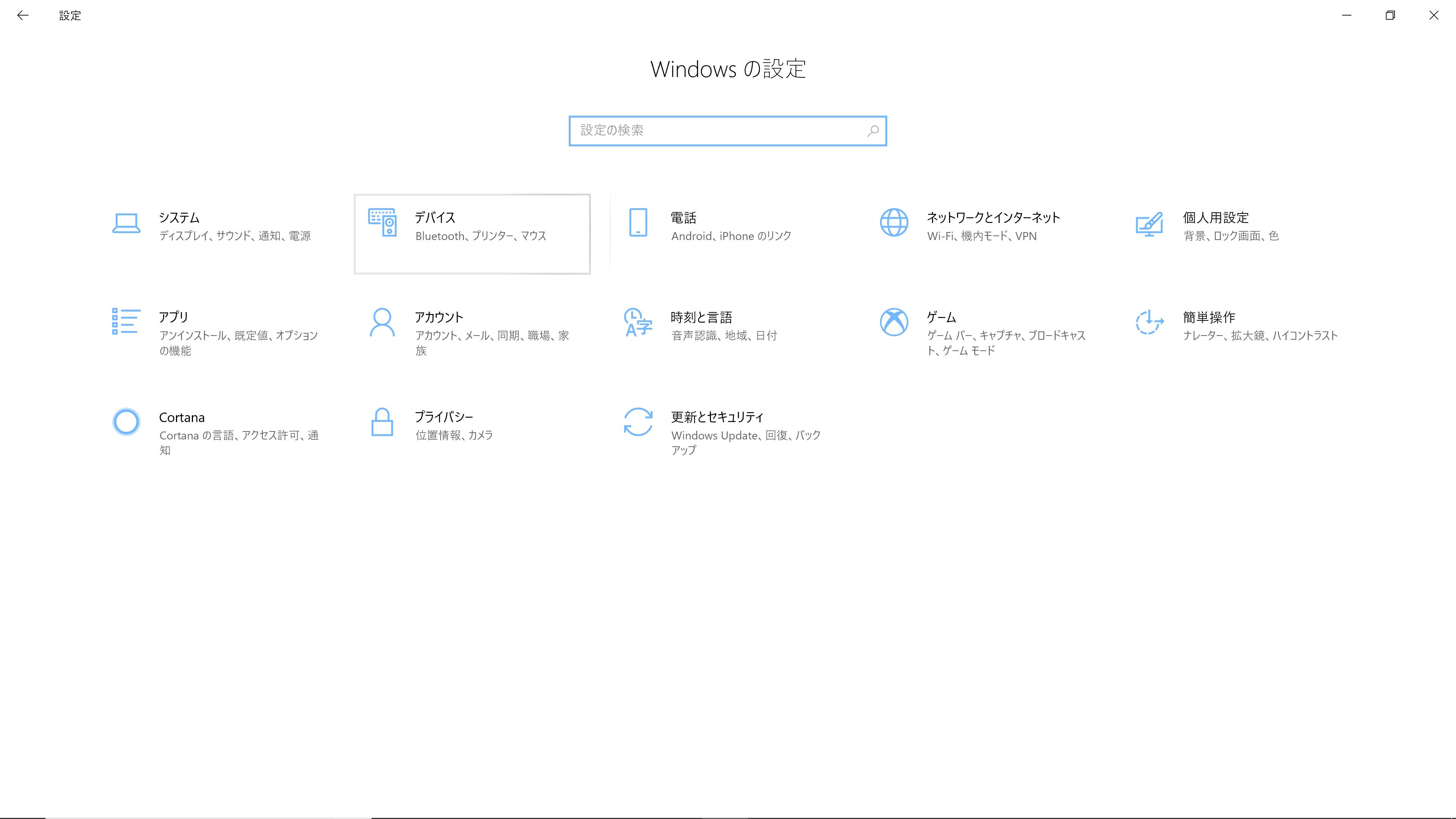 スクリーンショット 2019-06-08 08.38.05.png