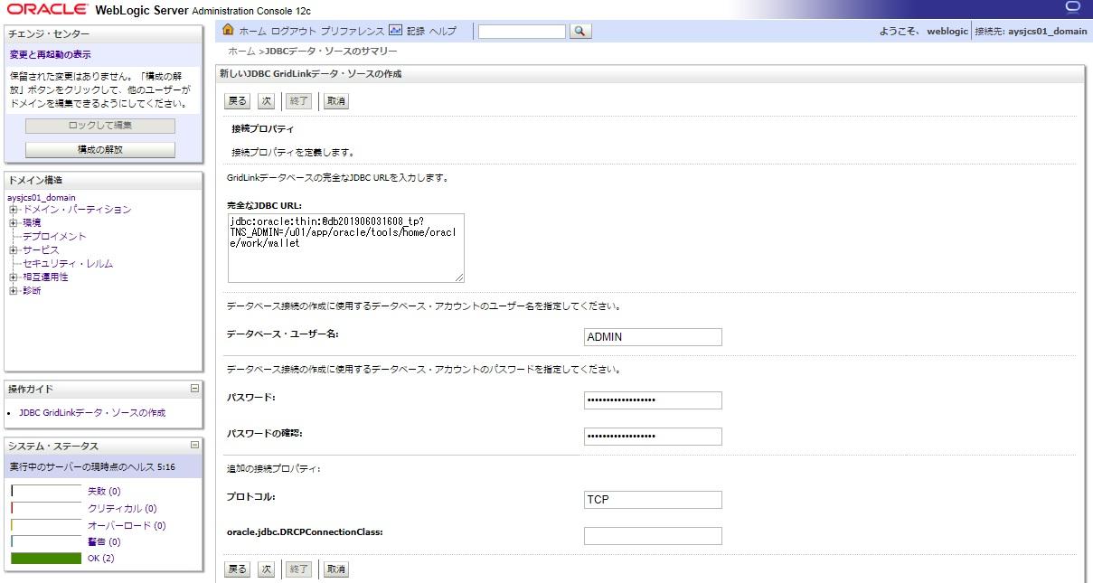 JCS008.jpg