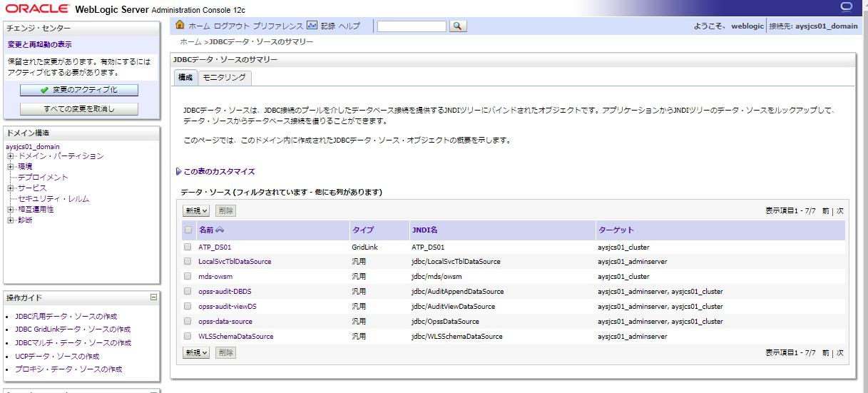 JCS015.jpg