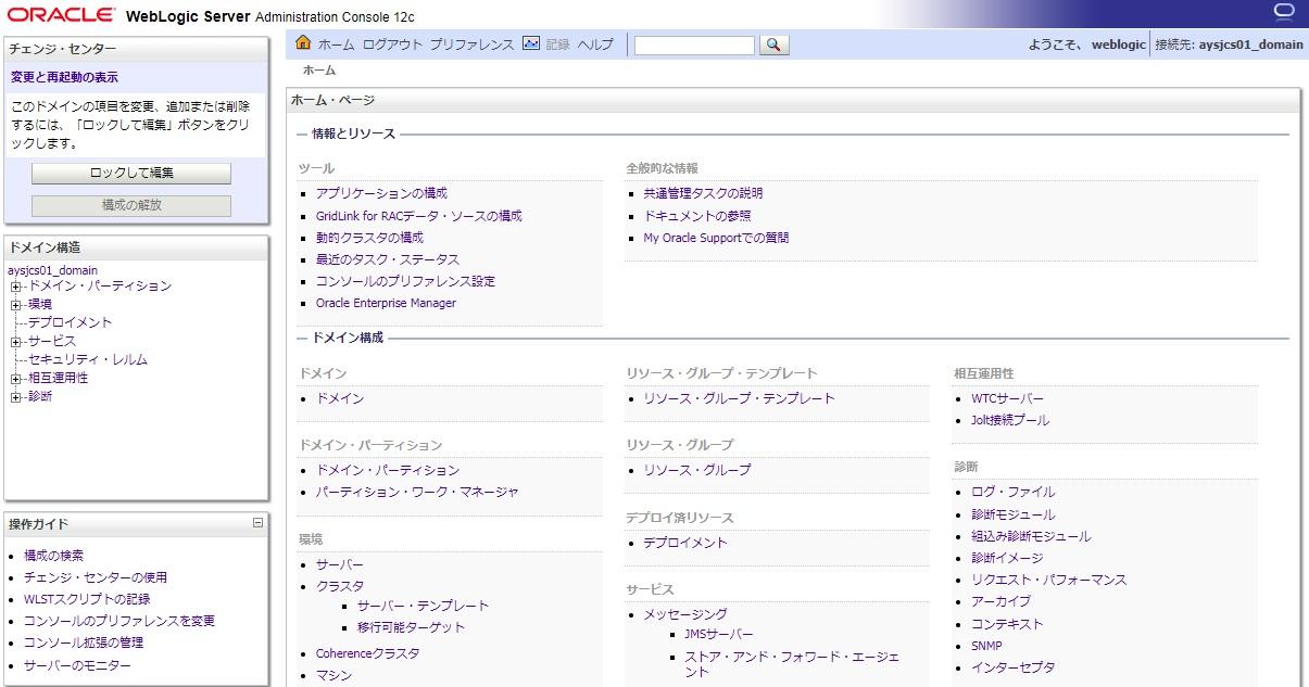 JCS002.jpg