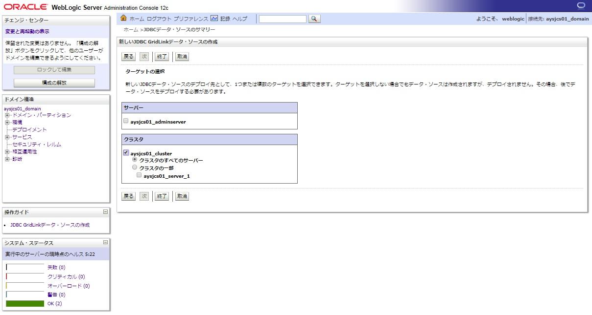 JCS014.jpg