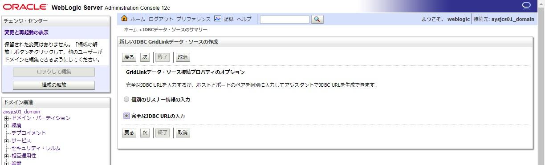 JCS007.jpg