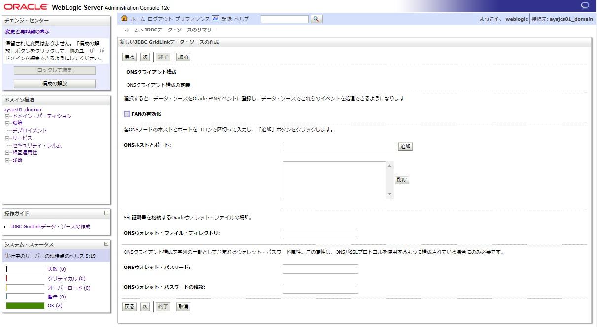 JCS012.jpg