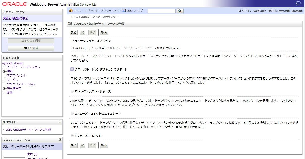 JCS006.jpg