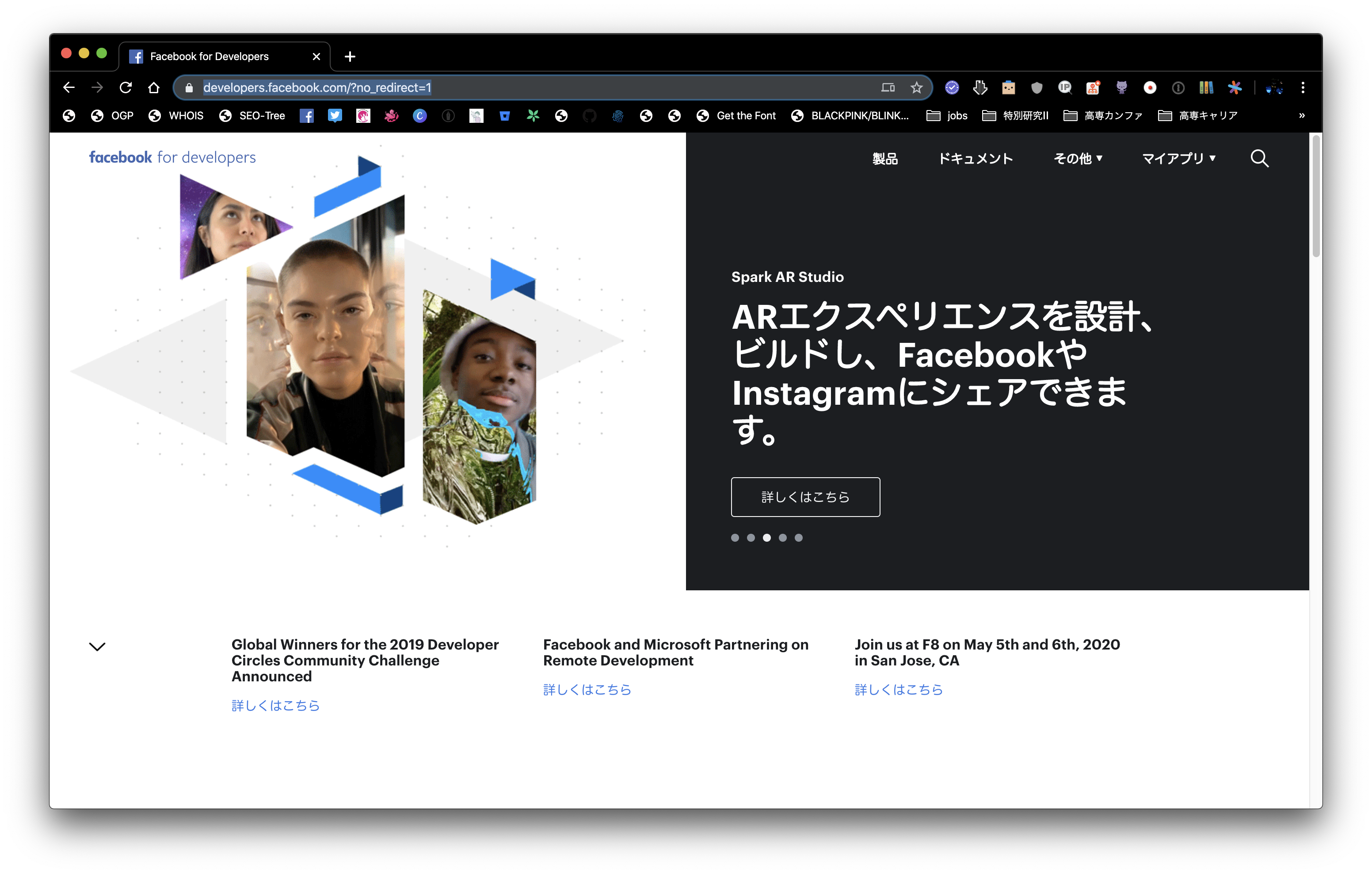 スクリーンショット 2019-12-13 0.14.50.png
