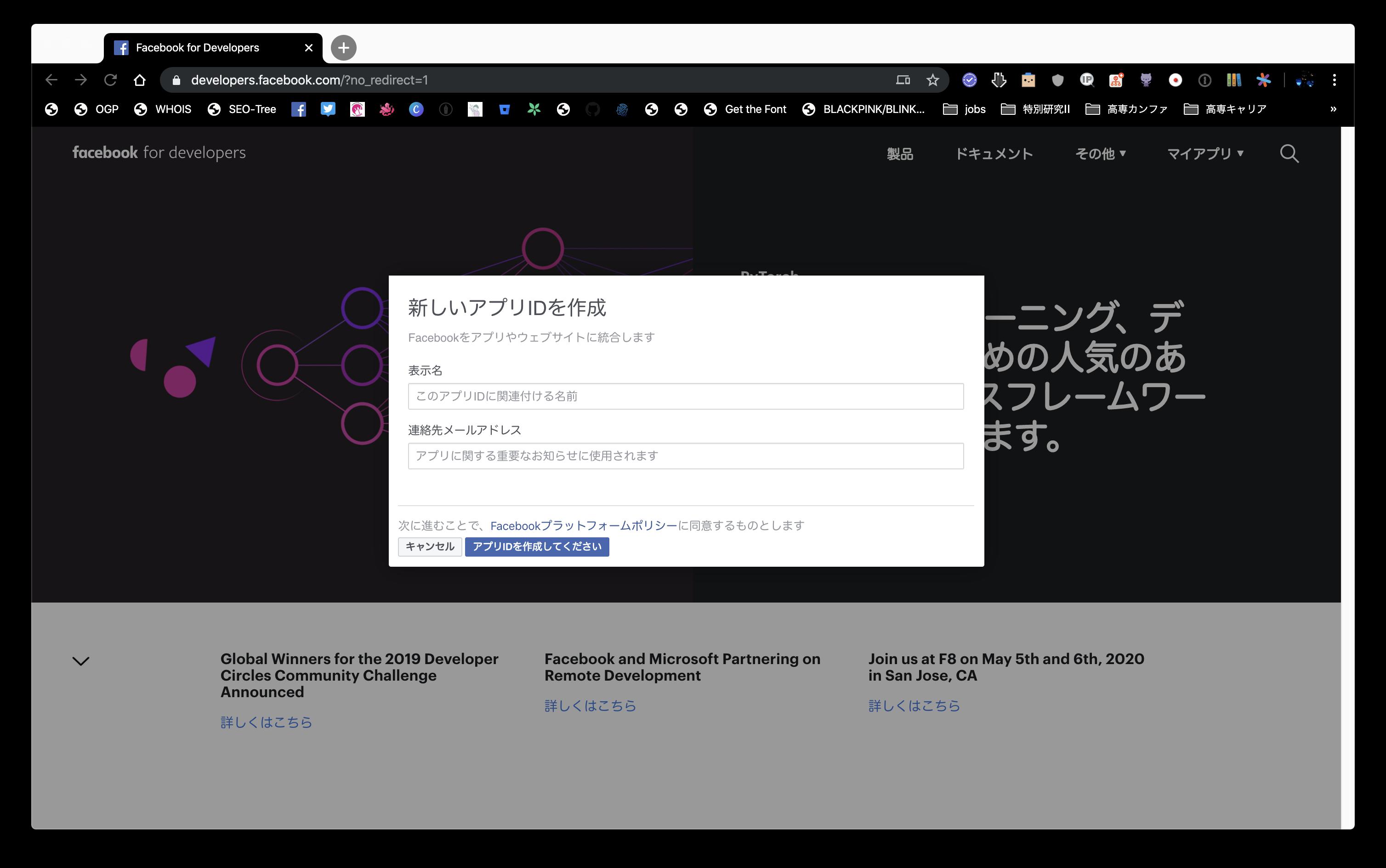 スクリーンショット 2019-12-13 0.17.30.png