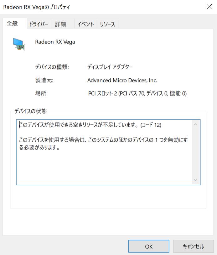 error_12.png