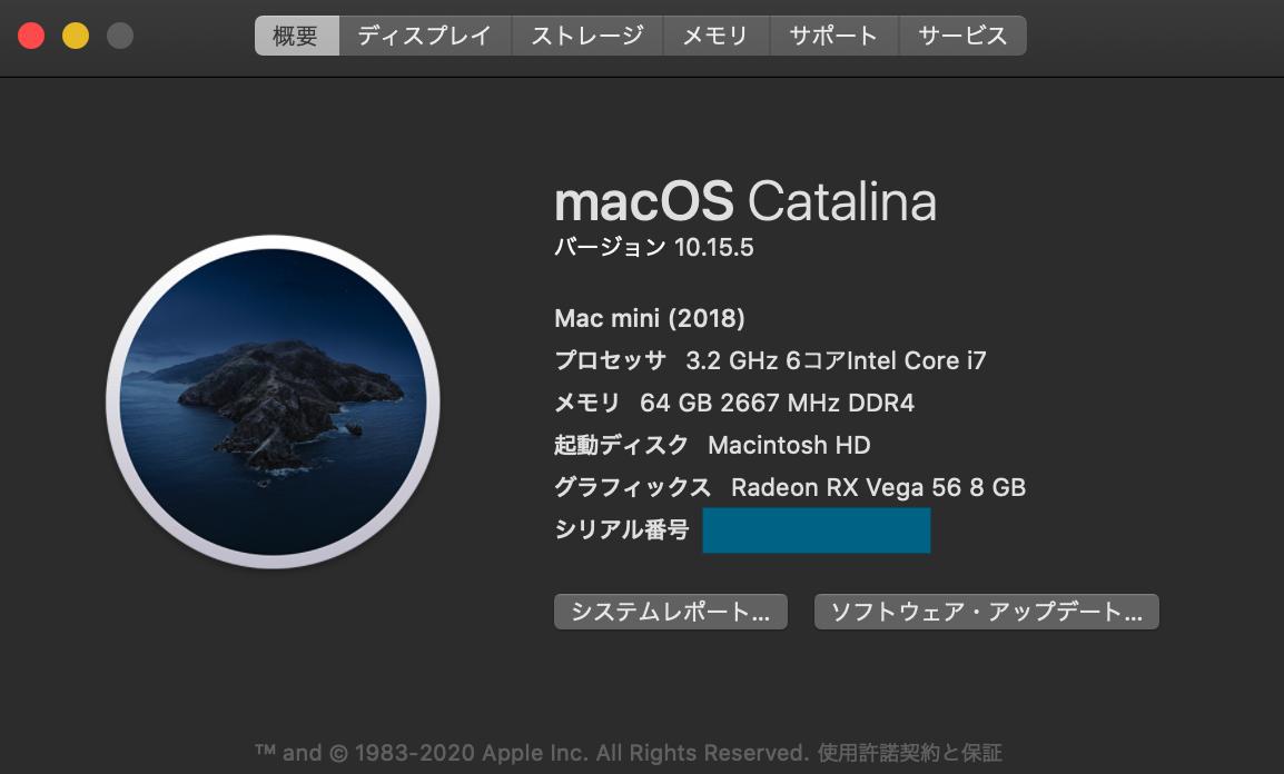 スクリーンショット 2020-06-01 0.32.44.png