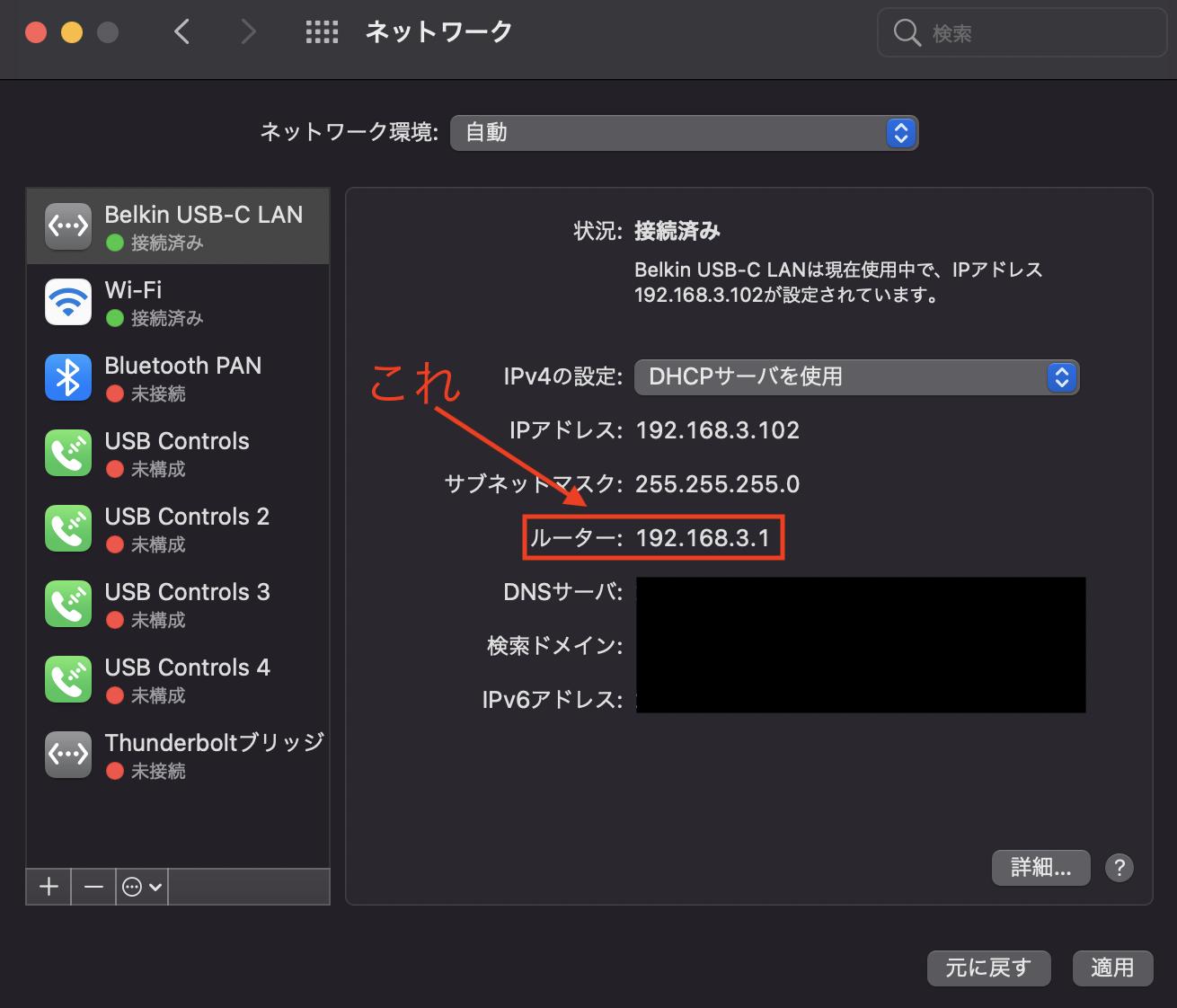 スクリーンショット 2020-12-24 17.33.46のコピー.png