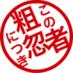 souki_tn