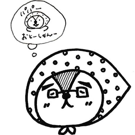 aki-nasu