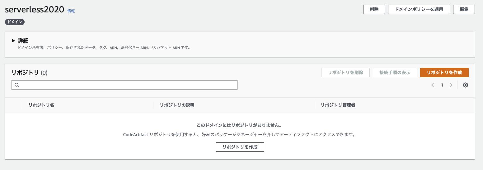 スクリーンショット 2020-12-19 0.31.27.png