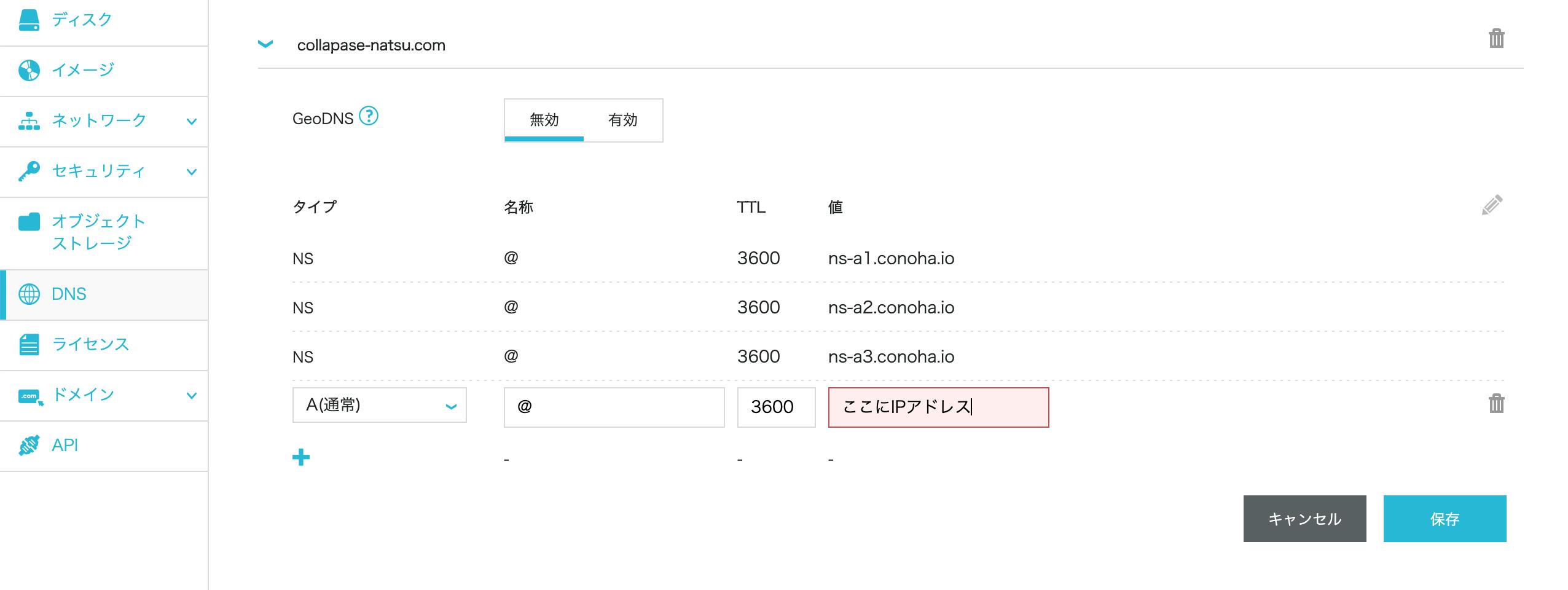 スクリーンショット 2020-07-20 0.43.28.png