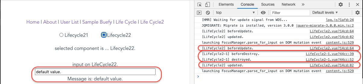 2_3_select_lifcycle22.png