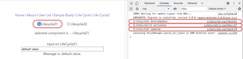 1_2_select_lifcycle21.png