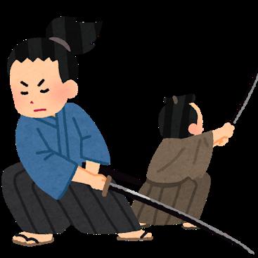 yuchiro22
