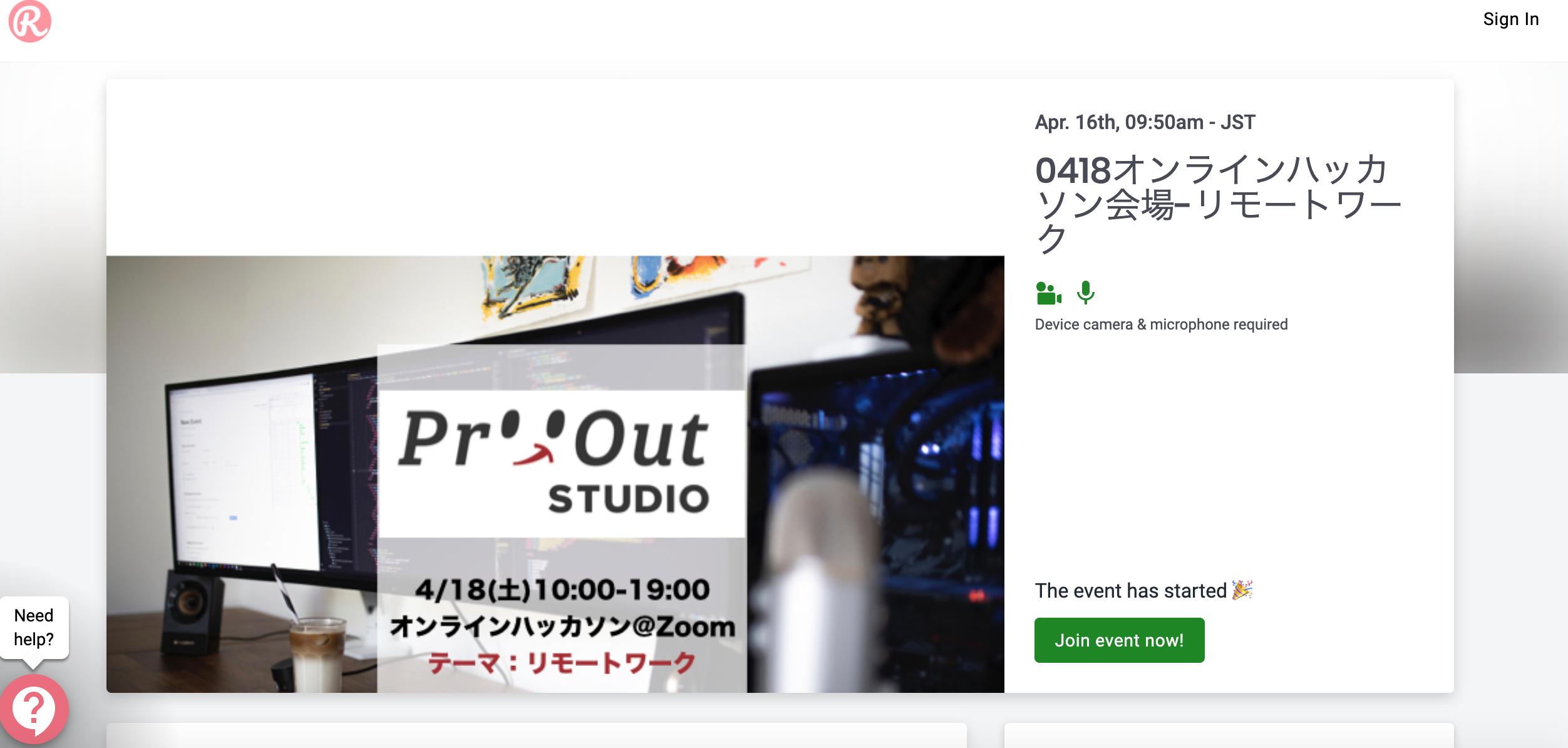 スクリーンショット 2020-04-17 11.40.31.png