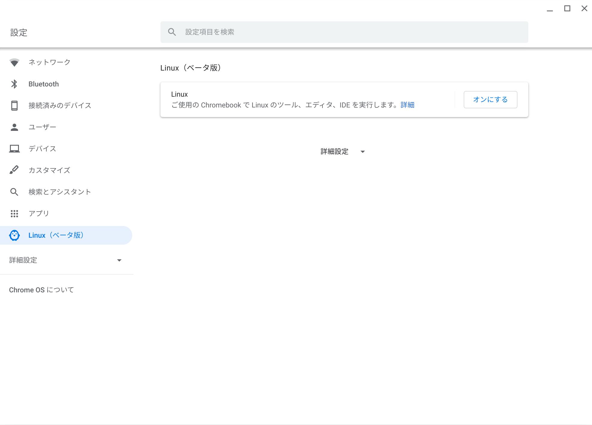 Screenshot 2019-12-23 at 15.24.43.png