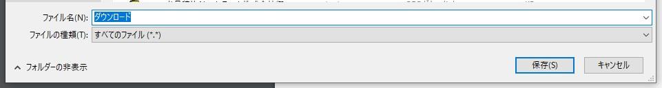 Chromeダウンロード2.jpeg