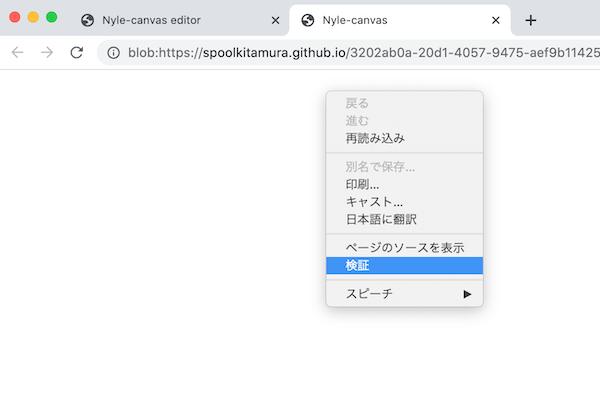 menu_console.png