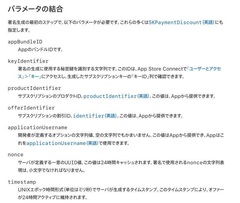 スクリーンショット 2020-09-10 12.16.24.png