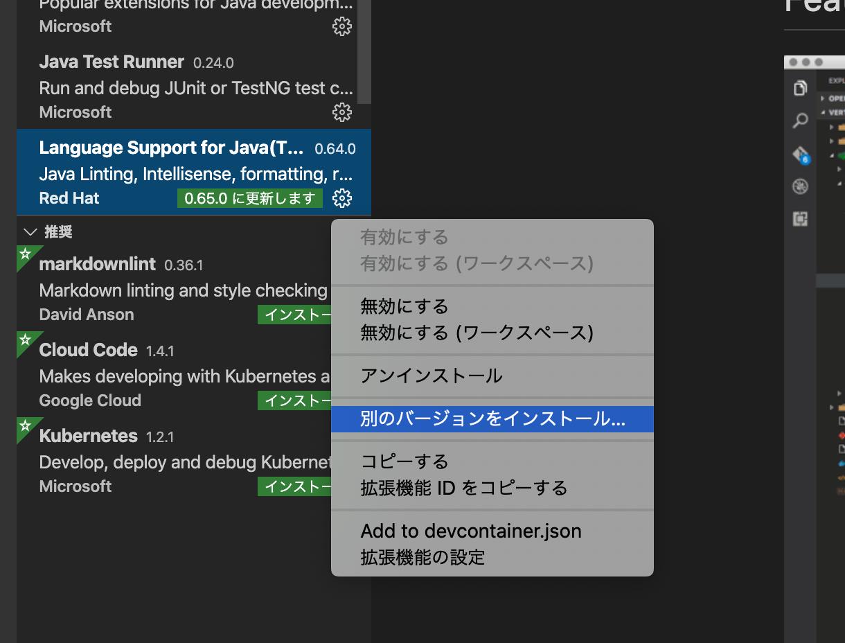 Screenshot 2020-07-23 16.20.45.png