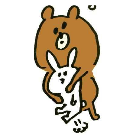 bokuwakuma
