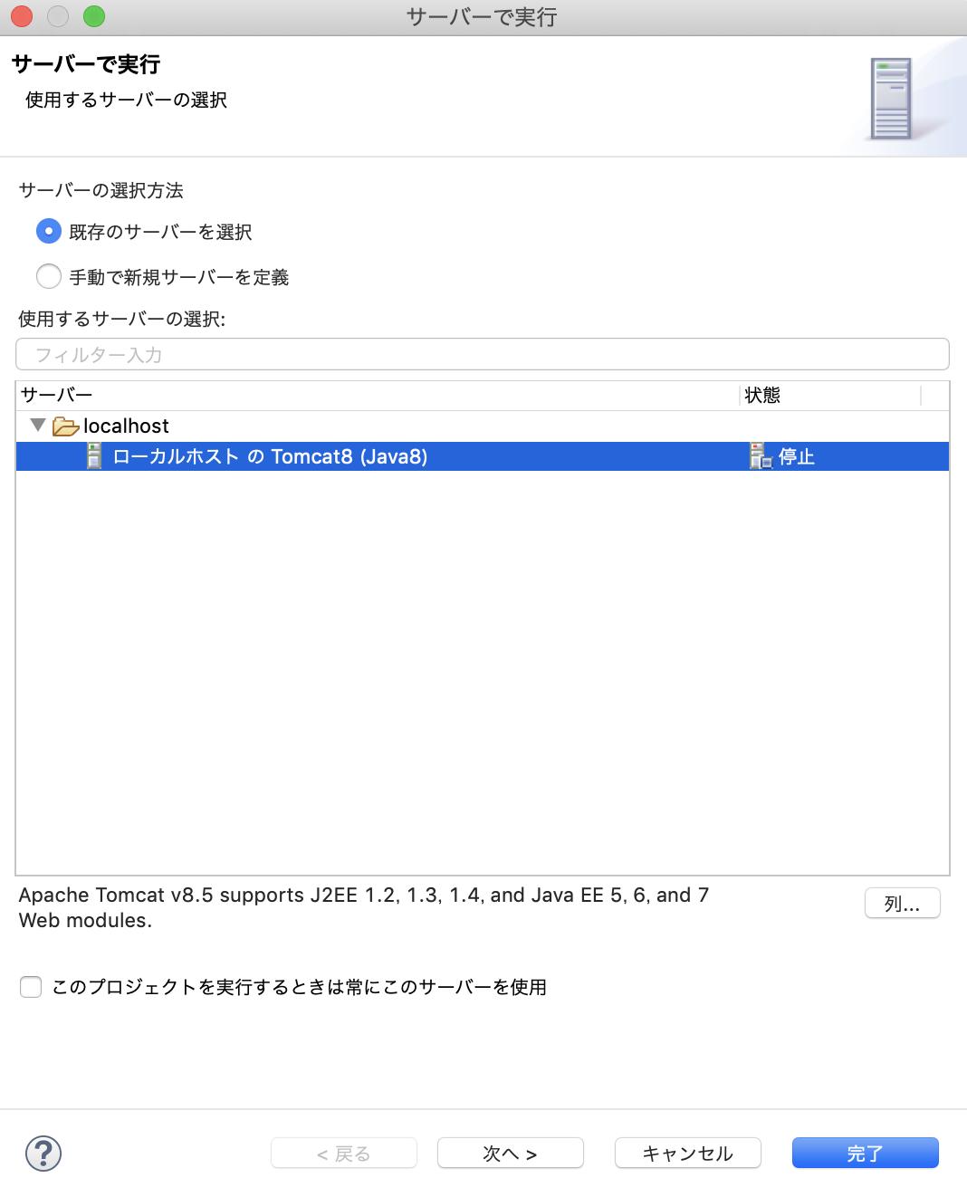 スクリーンショット 2019-04-17 0.18.14.png