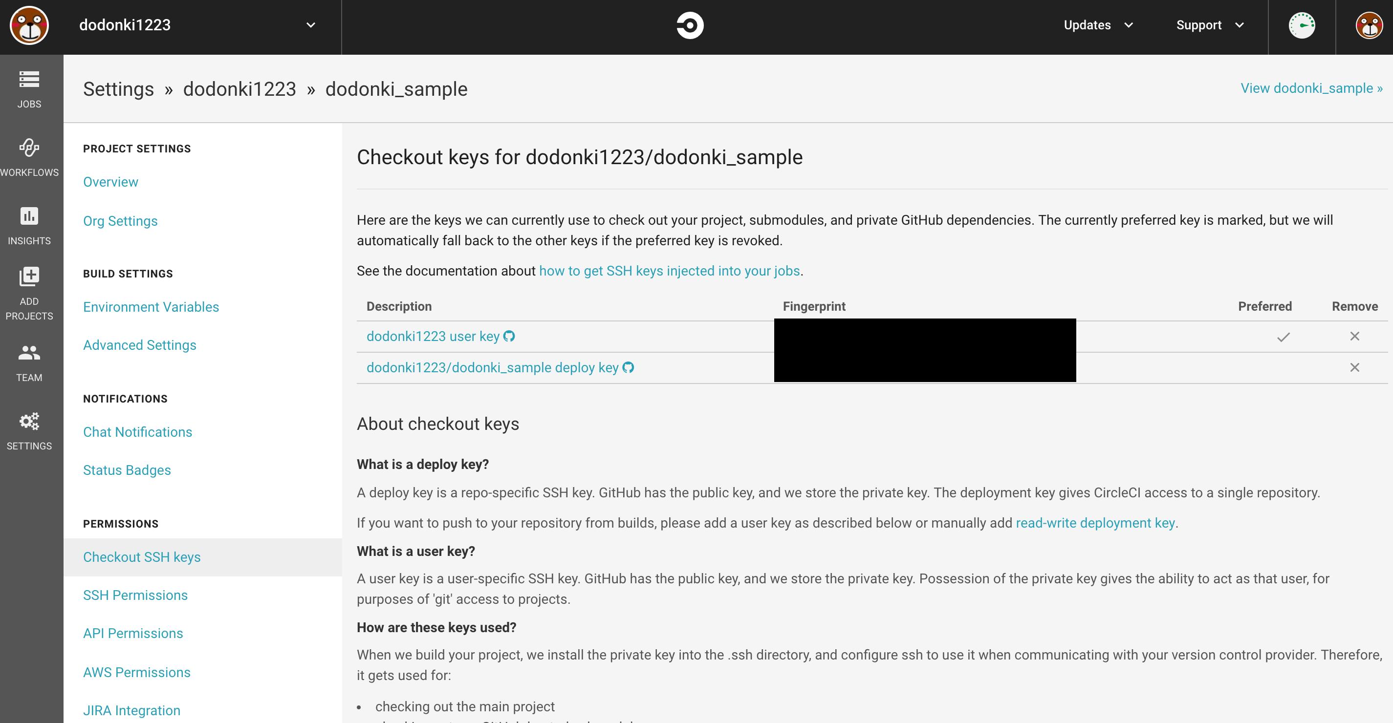 circleci_setting_authorize3