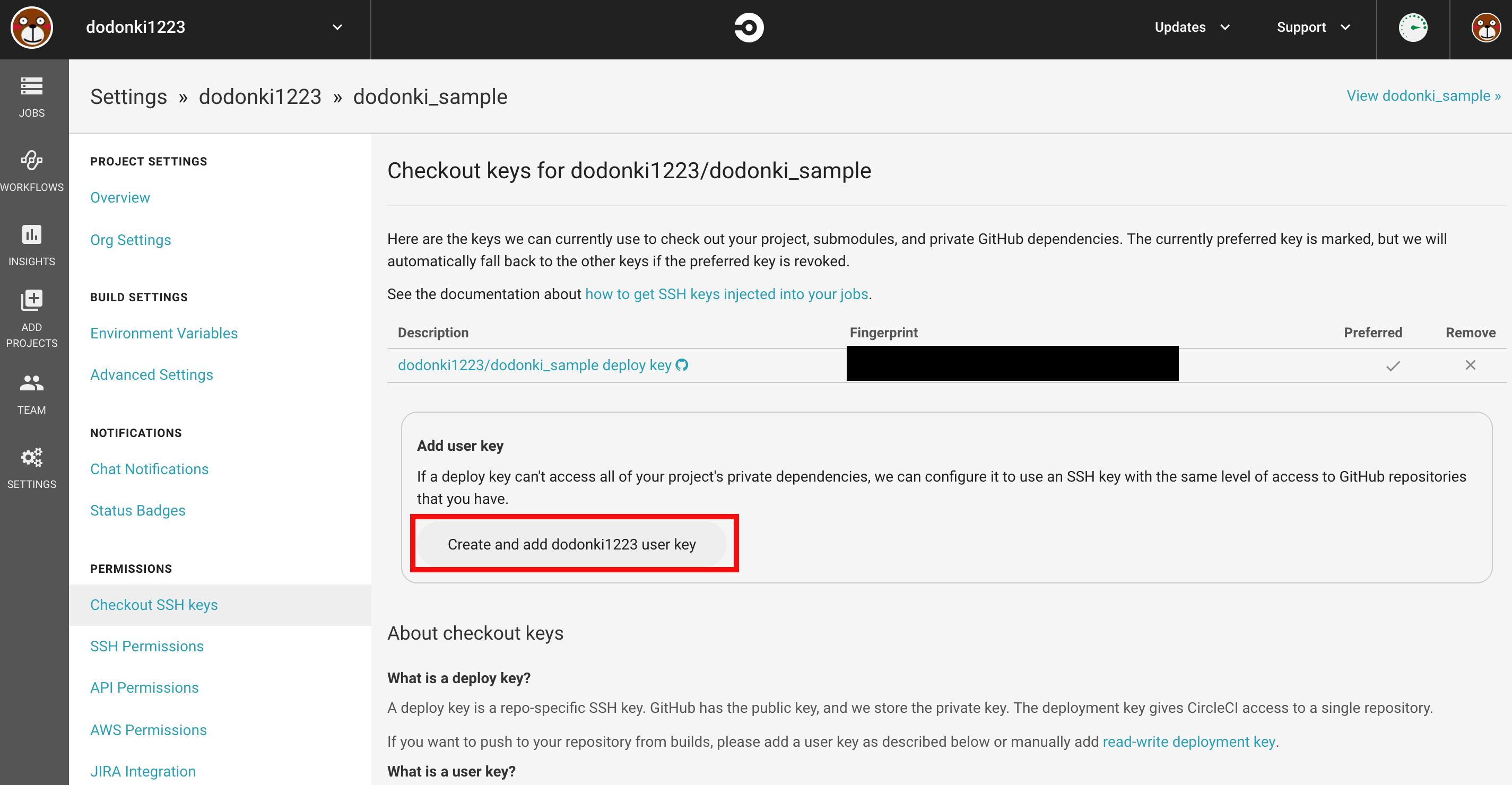 circleci_setting_authorize2