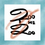 zoothezoo