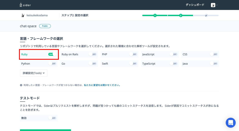 スクリーンショット 2019-05-01 14.24.33.png