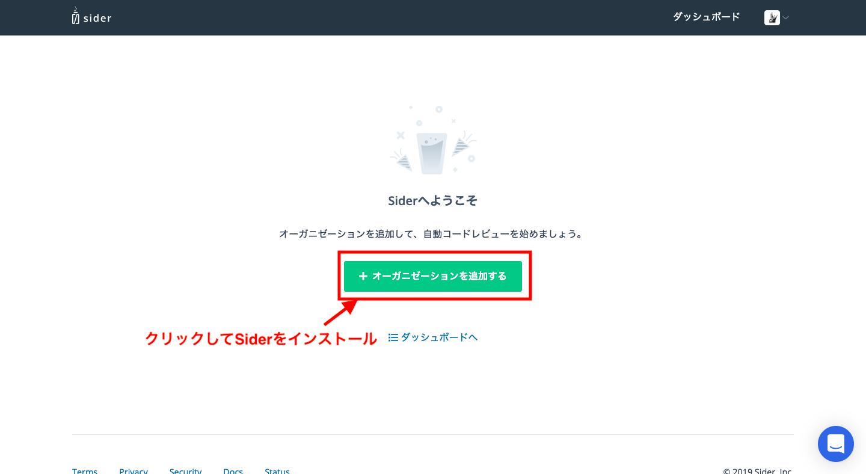 スクリーンショット 2019-05-01 14.22.09.png