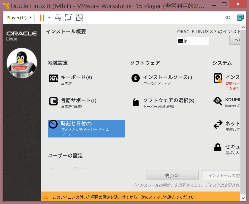 10_install_setup.PNG