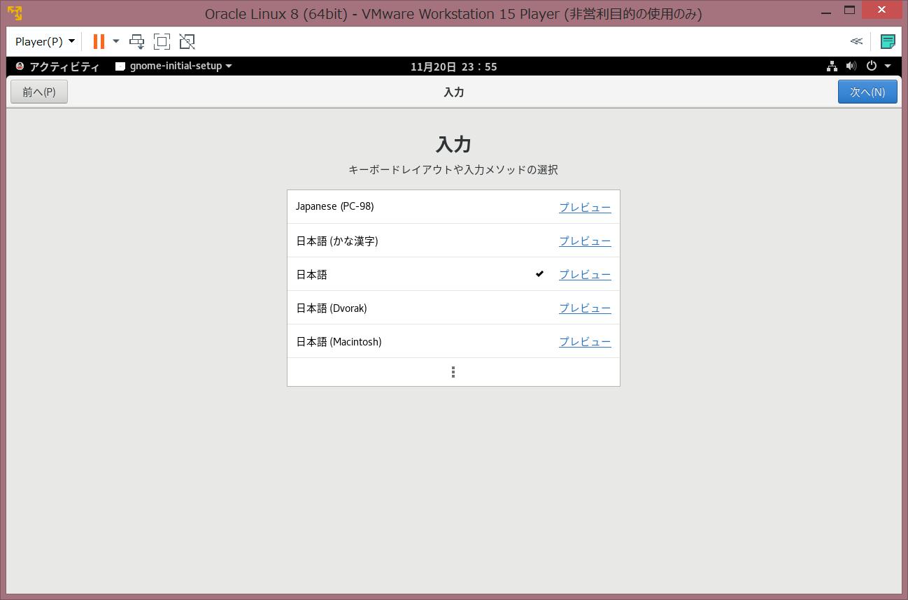 27_setup_lang.PNG
