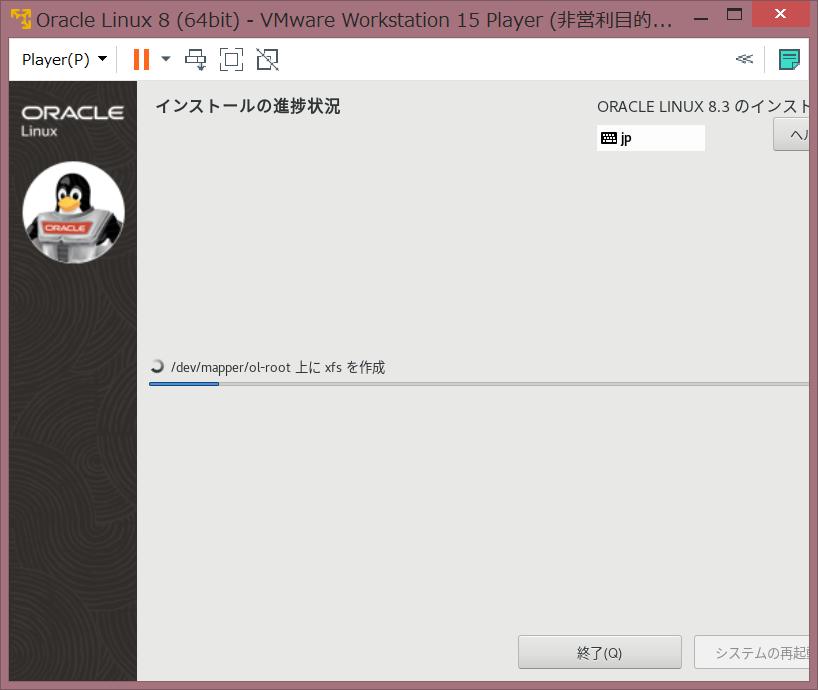 21_install_begin.PNG