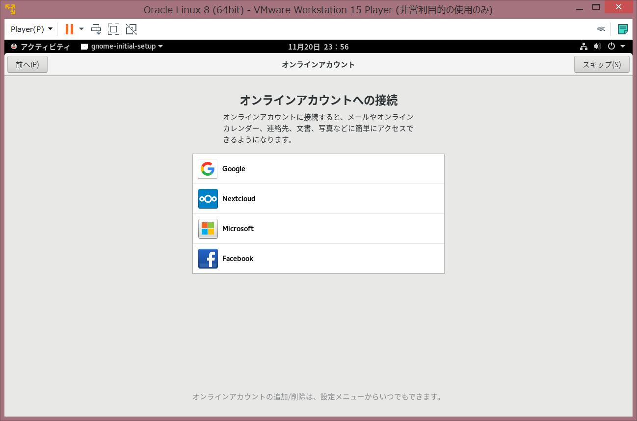 29_setup_online.PNG
