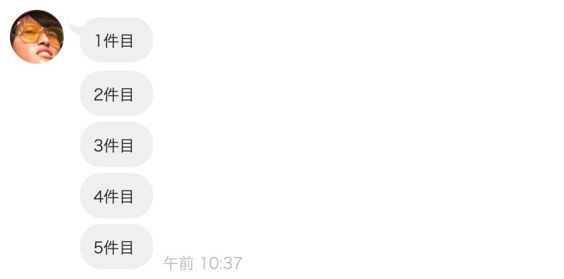 スクリーンショット 2021-06-10 10.38.41.png