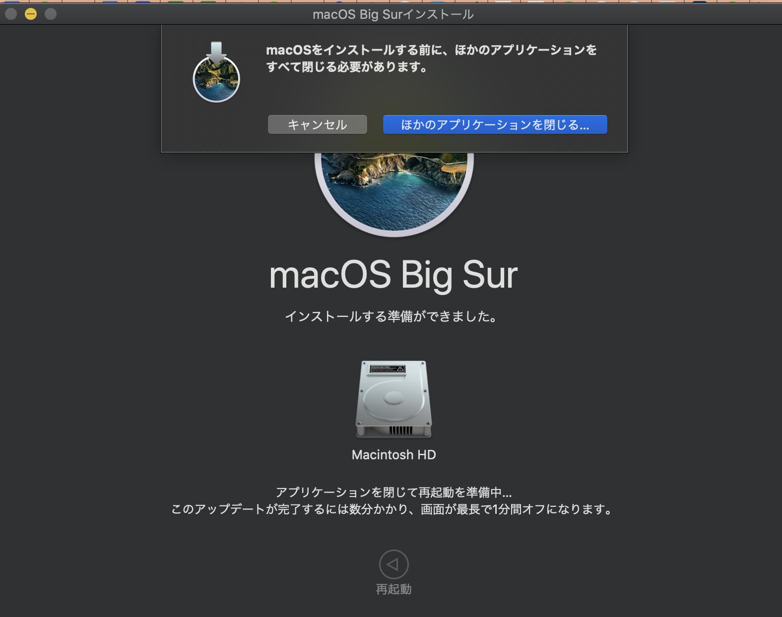 スクリーンショット 2020-11-13 17.32.37.png