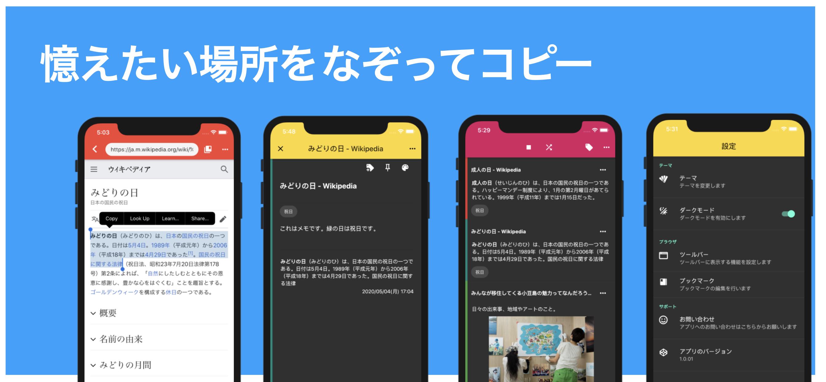iphone11.004.jpeg