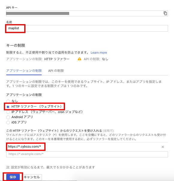 スクリーンショット 2019-04-11 22.39.41.png