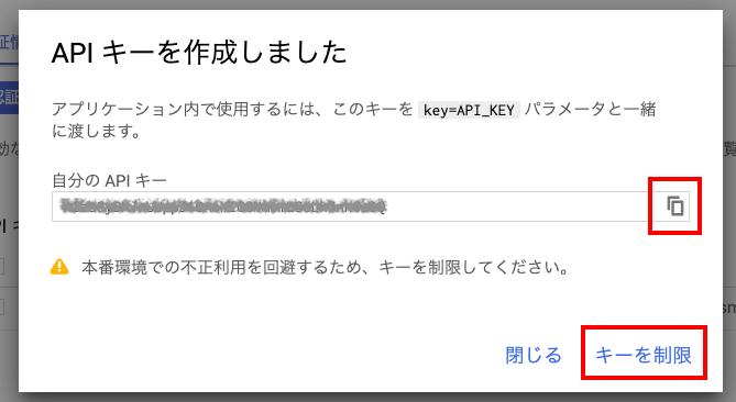 スクリーンショット 2019-04-11 22.36.04.png