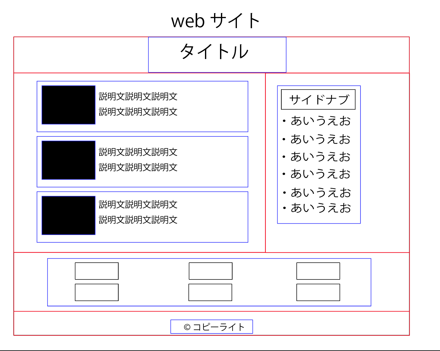 スクリーンショット 2020-03-23 12.27.01.png