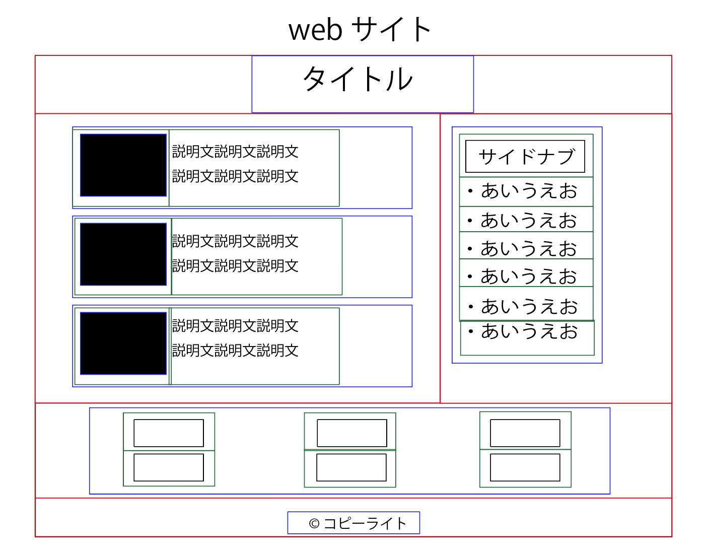 スクリーンショット 2020-03-23 12.34.38.png