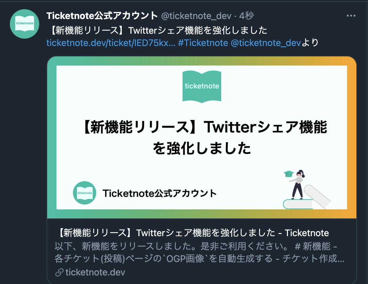 スクリーンショット 2021-04-01 0.50.46.png