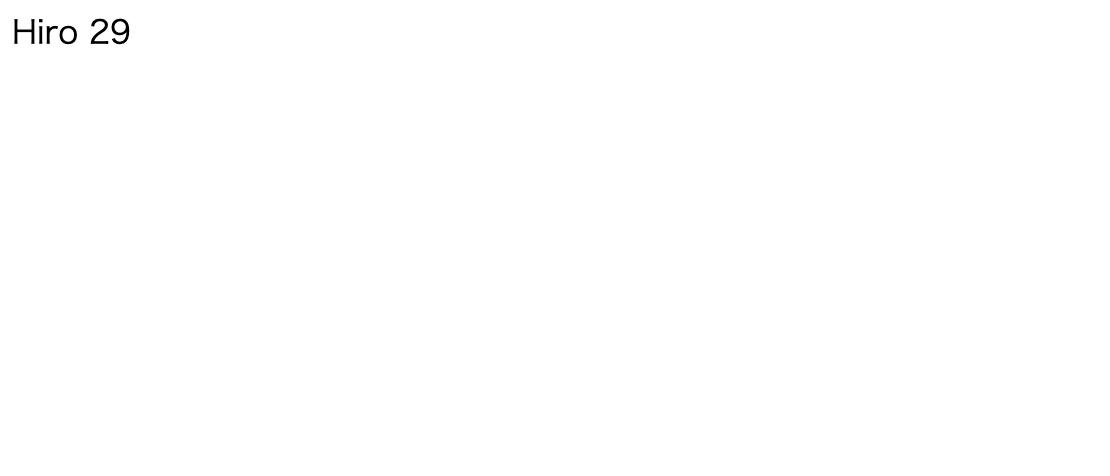 スクリーンショット 2020-09-23 22.27.01.png