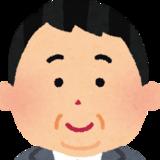 yasuhiro_okumura