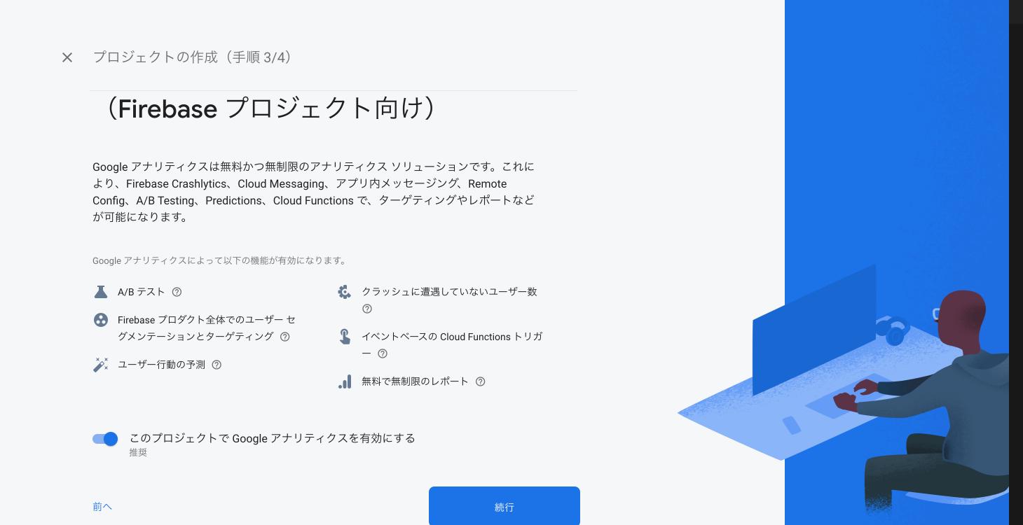 スクリーンショット 2020-10-04 11.40.53.png