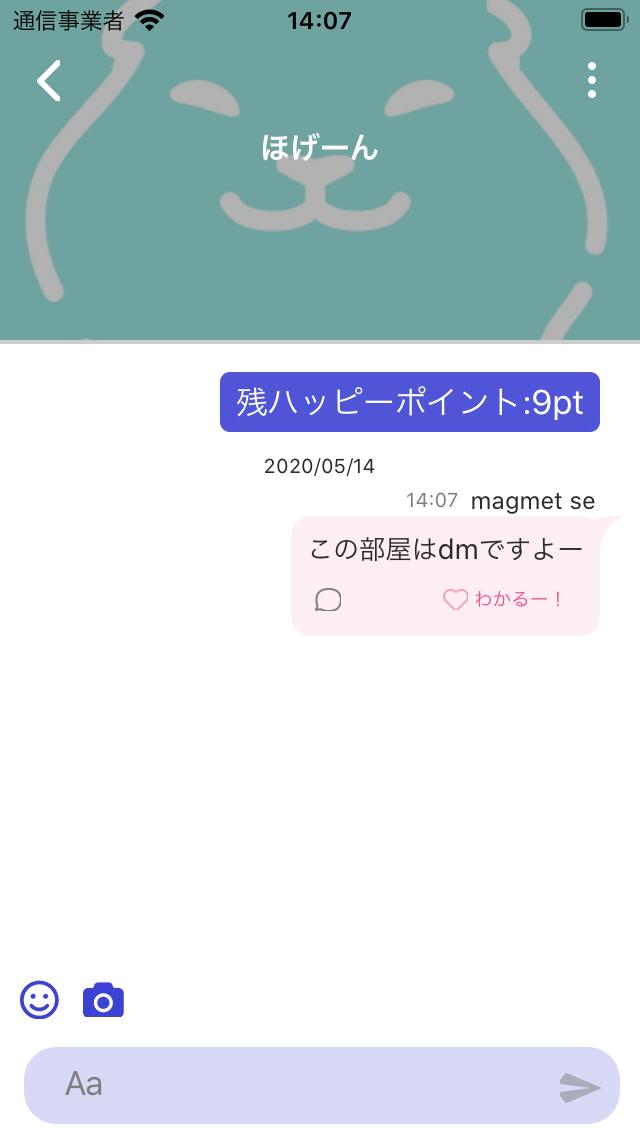 Simulator Screen Shot - iPhone SE(13.4) - 2020-05-14 at 14.07.55.png